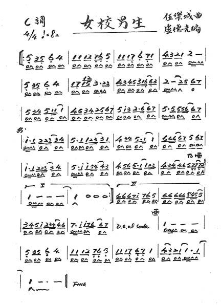 24孔口琴简谱怎么看